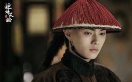 Đừng để phim ảnh đánh lừa: Phó Hằng có thật nhưng chỉ yêu một người con gái không phải Ngụy Anh Lạc, hạ sinh 6 đứa con