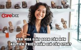 Quy tắc '23 nghìn đồng': Thà mua giày 600 nghìn đồng còn hơn áo tiền triệu giảm giá còn 575 nghìn đồng