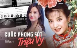 """Cuộc phong sát Triệu Vy dồn dập trong đêm: Tên bị xoá sạch khỏi loạt dự án, Weibo và website lớn nhất Trung Quốc cho """"bay màu"""""""