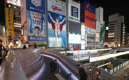 NÓNG: Bắt được nghi phạm trong vụ người Việt bị sát hại ở Osaka - Phát hiện chi tiết mới về nhân thân nghi phạm