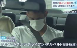NÓNG: Cảnh sát Nhật tiết lộ lời khai đầu tiên của nghi phạm giết hại nam thanh niên người Việt