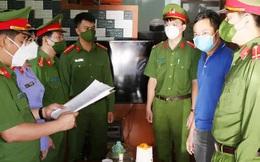 Bắt Giám đốc Công ty Gold Game lừa đảo chiến đoạt tài sản ở Quảng Bình