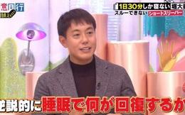 Vì muốn tận hưởng cuộc sống, người đàn ông Nhật Bản chỉ ngủ 30 phút/ngày trong suốt 12 năm