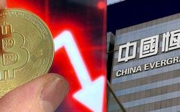 Tại sao giá Bitcoin lại đột ngột 'lao dốc' vài ngày qua?