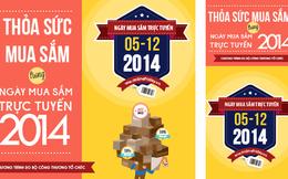 Sắp tới ngày Online Friday đầu tiên tại Việt Nam, bạn đã sẵn sàng chưa?