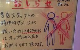 Nhà hàng Nhật Bản 'cấm cửa' các cặp đôi đêm Giáng Sinh