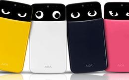 LG sắp ra mắt smartphone tương tác 'có cảm xúc'