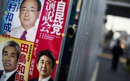 Nhật chọn 'THUẾ' là từ của năm 2014