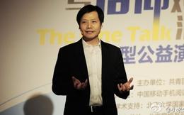 CEO Xiaomi: 'Hãy theo đuổi ước mơ thời thơ ấu của bạn!'