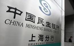 Tập Cận Bình bắt đầu ra tay với giới ngân hàng Trung Quốc