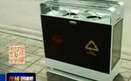 Trung Quốc lắp đặt thùng rác phát Wi-Fi