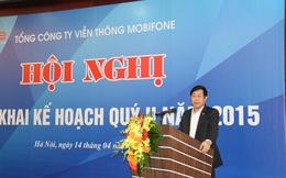 """Bộ trưởng Nguyễn Bắc Son: """"Không cổ phần hóa MobiFone bằng mọi giá"""""""