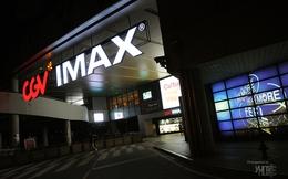 IMAX tham gia đầu tư vào Việt Nam