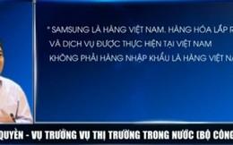 Samsung có được coi là hàng Việt Nam?