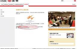 HSBC 'muối mặt' vì website chứa đường dẫn đến trang khiêu dâm