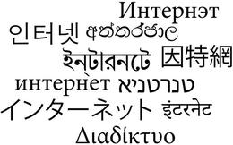 Internet có phải là nguyên nhân khiến nhiều ngôn ngữ biến mất hay không?