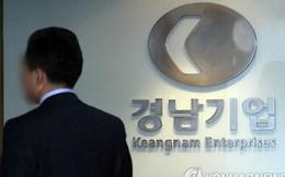 Tìm thấy thi thể của cựu Chủ tịch Kaengnam Enterprisies