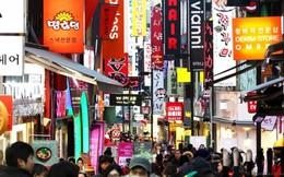 Seoul - thành phố đáng sống nhất thế giới
