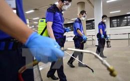 Hàn Quốc: Bệnh viện Samsung đóng cửa vô thời hạn vì MERS