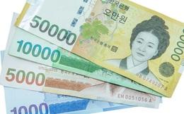 Sau CNY, đồng KRW của Hàn Quốc sẽ vào giỏ SDR?
