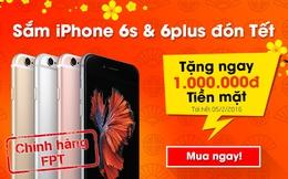 Duy nhất hôm nay trên Muachung Plaza: Tặng tiền mặt 1.000.000Đ khi mua iPhone 6s
