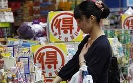 """Kinh tế Nhật """"thoát hiểm"""" suy thoái"""