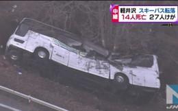 Cách xử sự của Tổng giám đốc công ty vận tải có xe gặp tai nạn sẽ khiến bạn phải thán phục