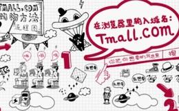 Thanh niên Trung Quốc mua gì trên mạng?