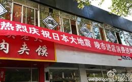 Nhà hàng Trung Quốc chúc mừng Nhật Bản bị động đất và giọt nước mắt của người bản địa