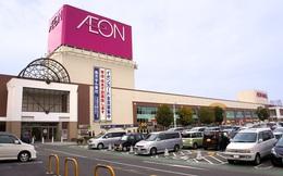 AEON sẽ xây đại siêu thị 200 triệu USD thứ hai tại Hà Nội
