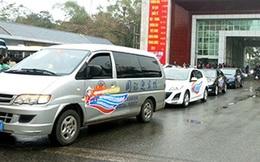 Cho phép thí điểm xe du lịch tự lái qua biên giới Việt - Trung
