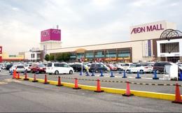 Sau người Thái, đại gia Nhật Bản Aeon cũng muốn mua lại Big C Việt Nam