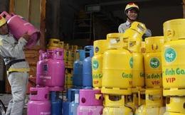 Gas giảm 2.500 đồng từ ngày 1/12