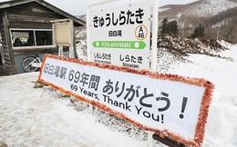 Nhà ga phục vụ một nữ sinh ở Nhật Bản chính thức đóng cửa