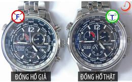 Nhìn những hình ảnh này, bạn còn muốn dùng đồng hồ fake nữa không?