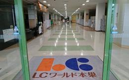 Trung tâm mua sắm tại Nhật Bản không còn nhân viên nhưng vẫn mở cửa để bán chỉ 1 món hàng duy nhất