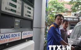 Chính thức giảm thuế suất nhập khẩu các mặt hàng dầu từ ngày 18/3