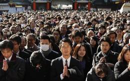 Không chỉ tiền mặt, ngôi đền Nhật Bản còn chấp nhận quyên góp cả bằng quẹt thẻ và tiền điện tử
