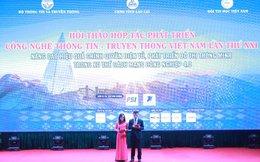 Tương lai cho những 'thành phố công nghệ' ở Việt Nam: Hội Tin học Việt Nam cùng các địa phương bàn cách phát triển đô thị thông minh