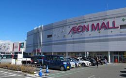 Dành 1 năm rưỡi để hoạch định chiến lược tồn tại trong dài hạn, Aeon quyết định bạo chi 4,4 tỷ USD cho thương mại điện tử