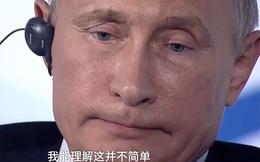Video ông Putin như sắp rơi lệ khi nghe Jack Ma chia sẻ 'Làm lãnh đạo thì rất cô đơn'