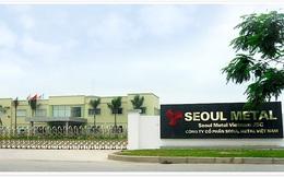 Doanh nghiệp chuyên cung ứng đinh, ốc vít cho Samsung, EPS 7.940 đồng trở thành công ty đại chúng