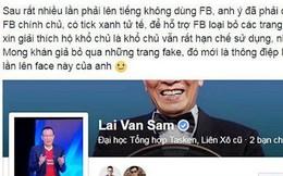 MC Lại Văn Sâm chính thức tham gia mạng xã hội