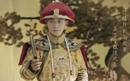 Hoàng bào của vua Càn Long sắp được bán đấu giá ở London, dự kiến có thể thu về hơn 4 tỷ đồng