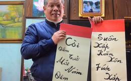 """Tết giản dị một mình của vị phó giáo sư """"cải tiến Tiếng Việt"""" Bùi Hiền"""