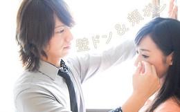 """Thuê """"soái ca"""" về lau nước mắt: Văn hóa giải quyết stress kì lạ ở Nhật"""