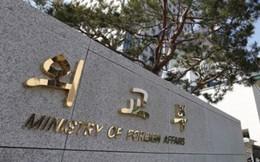 """""""Sếp"""" Samsung được bổ nhiệm làm Đại sứ Hàn Quốc tại Việt Nam"""