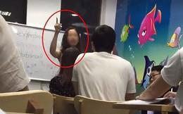 Nữ giáo viên chửi học viên 'mặt lợn': Trung tâm hoạt động chui