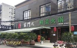 """Đưa ra siêu khuyến mãi """"440k ăn cả tháng"""", nhà hàng lẩu Trung Quốc phá sản sau 2 tuần"""