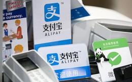 Ant Financial của Jack Ma đã huy động được 14 tỷ USD